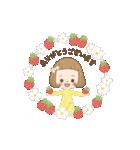 前髪短めな女の子の「春のことば」(個別スタンプ:09)