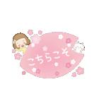 前髪短めな女の子の「春のことば」(個別スタンプ:10)