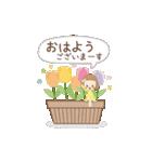 前髪短めな女の子の「春のことば」(個別スタンプ:13)
