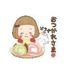 前髪短めな女の子の「春のことば」(個別スタンプ:14)