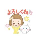 前髪短めな女の子の「春のことば」(個別スタンプ:15)