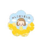 前髪短めな女の子の「春のことば」(個別スタンプ:17)