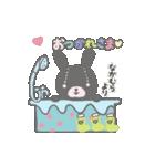 最高級「なかむら」が動くスタンプNo.4(個別スタンプ:03)