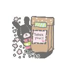 最高級「なかむら」が動くスタンプNo.4(個別スタンプ:04)