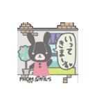 最高級「なかむら」が動くスタンプNo.4(個別スタンプ:05)