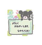 最高級「なかむら」が動くスタンプNo.4(個別スタンプ:06)