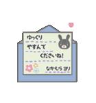 最高級「なかむら」が動くスタンプNo.4(個別スタンプ:08)