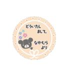 最高級「なかむら」が動くスタンプNo.4(個別スタンプ:10)