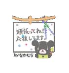 最高級「なかむら」が動くスタンプNo.4(個別スタンプ:16)