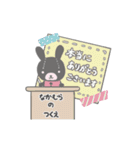 最高級「なかむら」が動くスタンプNo.4(個別スタンプ:22)