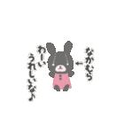 最高級「なかむら」が動くスタンプNo.4(個別スタンプ:24)