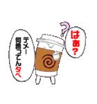 四十七大戦~都道府県擬人化バトル漫画~(個別スタンプ:1)