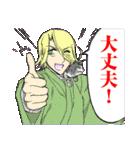 四十七大戦~都道府県擬人化バトル漫画~(個別スタンプ:2)