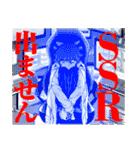 四十七大戦~都道府県擬人化バトル漫画~(個別スタンプ:7)