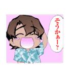 四十七大戦~都道府県擬人化バトル漫画~(個別スタンプ:17)