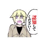 四十七大戦~都道府県擬人化バトル漫画~(個別スタンプ:18)