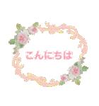 バラ お花 敬語&丁寧 大人女子(個別スタンプ:01)