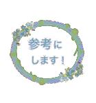 バラ お花 敬語&丁寧 大人女子(個別スタンプ:02)