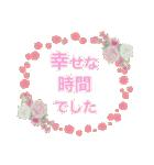 バラ お花 敬語&丁寧 大人女子(個別スタンプ:03)