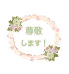バラ お花 敬語&丁寧 大人女子(個別スタンプ:04)