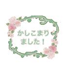バラ お花 敬語&丁寧 大人女子(個別スタンプ:05)