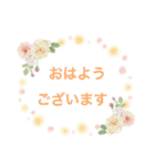 バラ お花 敬語&丁寧 大人女子(個別スタンプ:06)