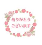 バラ お花 敬語&丁寧 大人女子(個別スタンプ:08)