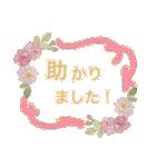 バラ お花 敬語&丁寧 大人女子(個別スタンプ:09)