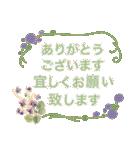 バラ お花 敬語&丁寧 大人女子(個別スタンプ:11)