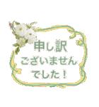 バラ お花 敬語&丁寧 大人女子(個別スタンプ:13)