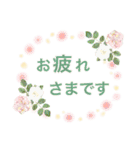 バラ お花 敬語&丁寧 大人女子(個別スタンプ:15)