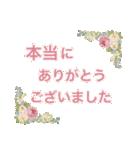 バラ お花 敬語&丁寧 大人女子(個別スタンプ:16)