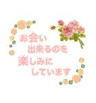 バラ お花 敬語&丁寧 大人女子(個別スタンプ:18)