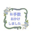 バラ お花 敬語&丁寧 大人女子(個別スタンプ:19)