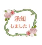 バラ お花 敬語&丁寧 大人女子(個別スタンプ:20)