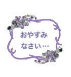 バラ お花 敬語&丁寧 大人女子(個別スタンプ:21)