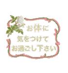 バラ お花 敬語&丁寧 大人女子(個別スタンプ:22)