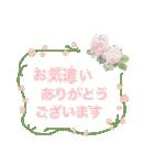 バラ お花 敬語&丁寧 大人女子(個別スタンプ:23)