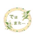 バラ お花 敬語&丁寧 大人女子(個別スタンプ:24)