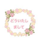 バラ お花 敬語&丁寧 大人女子(個別スタンプ:25)