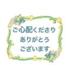 バラ お花 敬語&丁寧 大人女子(個別スタンプ:26)