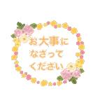 バラ お花 敬語&丁寧 大人女子(個別スタンプ:27)