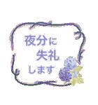 バラ お花 敬語&丁寧 大人女子(個別スタンプ:28)