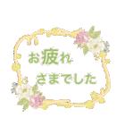 バラ お花 敬語&丁寧 大人女子(個別スタンプ:29)