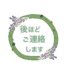 バラ お花 敬語&丁寧 大人女子(個別スタンプ:30)