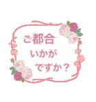 バラ お花 敬語&丁寧 大人女子(個別スタンプ:31)