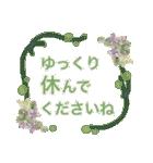 バラ お花 敬語&丁寧 大人女子(個別スタンプ:32)