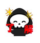 死神ちゃん(日常会話)(個別スタンプ:02)