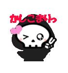 死神ちゃん(日常会話)(個別スタンプ:03)