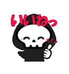死神ちゃん(日常会話)(個別スタンプ:04)